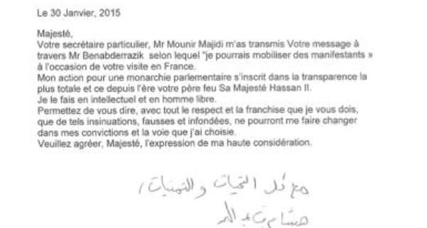 رسالة مولاي هشام إلى الملك محمد السادس وثيقة تناستها الصحف المغربية، أو تفادت نشرها