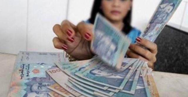 argent dirhames