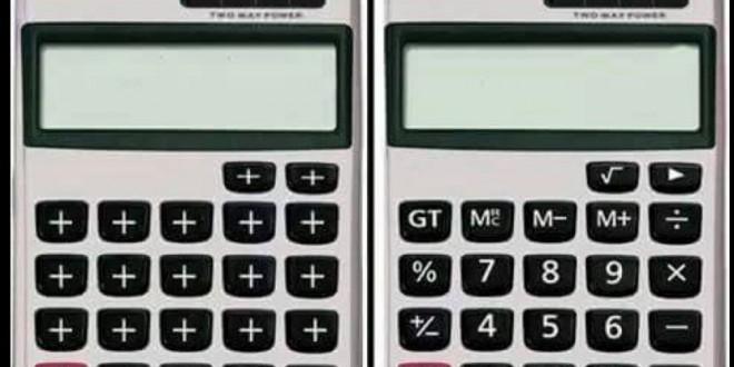 calculette benkirane