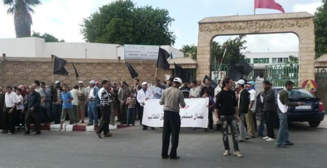 inzgan protests