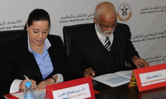 Photo of مريم بنصالح تهيئ الأجواء لزيارة حكومية للجنوب