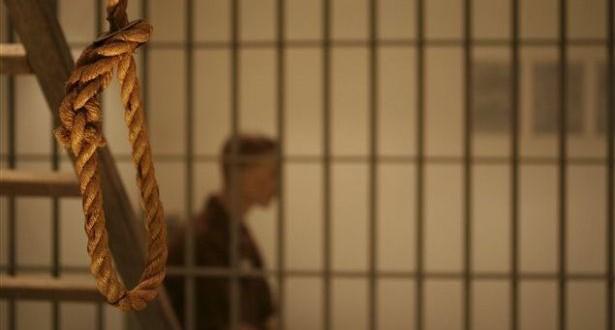 peine execution