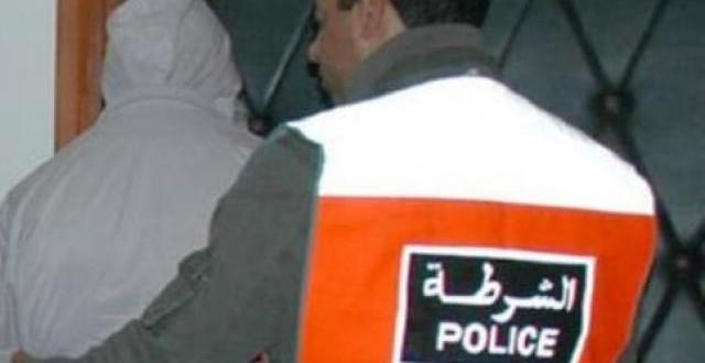 police arrestation