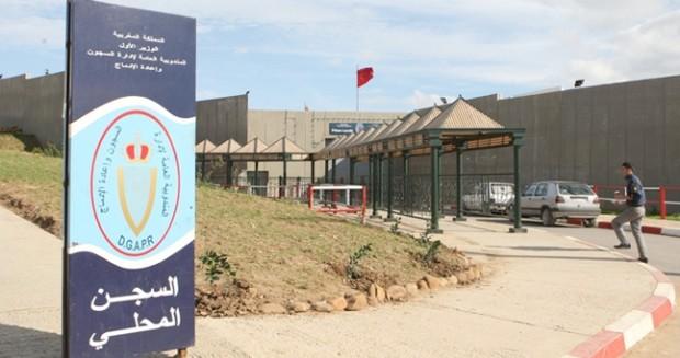 prison tetouan