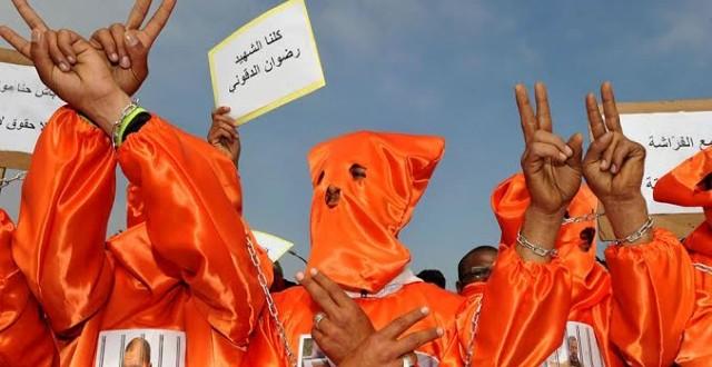 Guantanamo ferracha