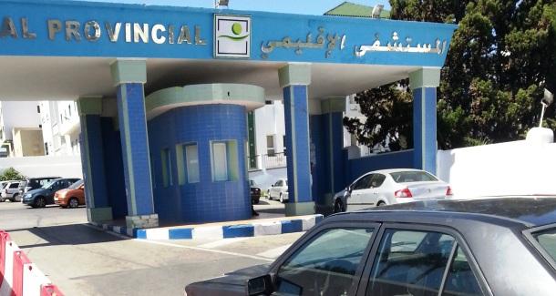 مستشفى سانية الرمل