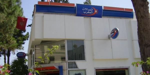 agence maroc telecom