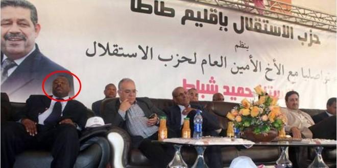 النوم في حضرة شباط... اللقاء الأخير الذي عقده حزب الاستقلال بطاطا