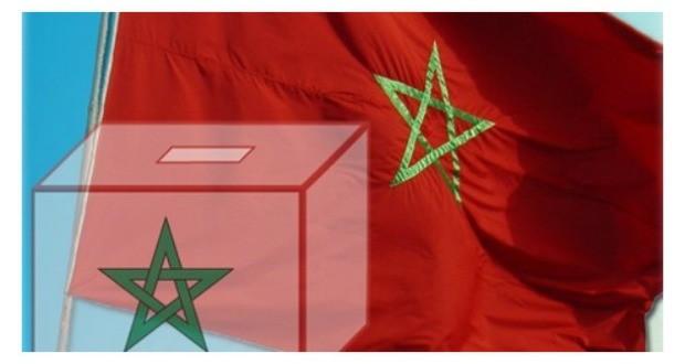 maroc drapeau urne