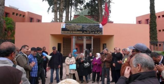marrakech niyaba