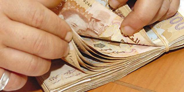 salaire maroc