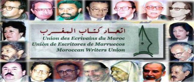 union ecrivains marocains