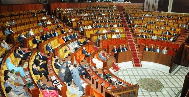 قاعة البرلمان