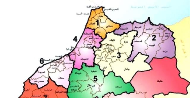 nouveau decoupage royaume du maroc