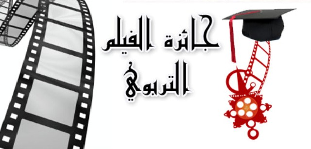 prix souss film educatif