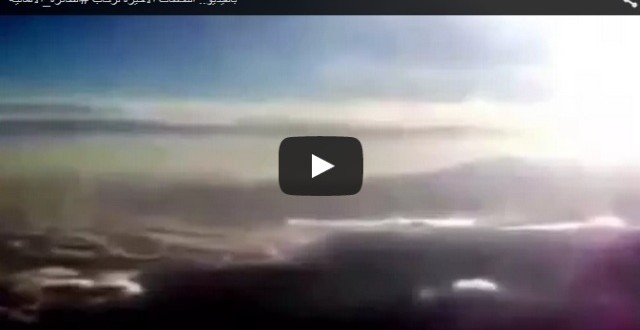 video avion crash alpes