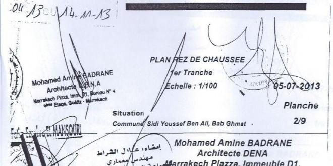 مقتطف من تصميم المشروع ويظهر من خلاله توقيع فاطمة الزهراء المنصوري لصالح شقيقها زهير المنصوري