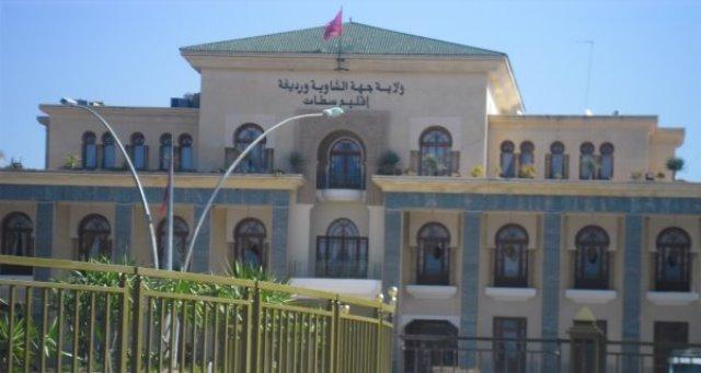 "Photo of سطات | افتتاح حانة قرب ثلاثة مساجد وضريح ""بويا الغليمي"""