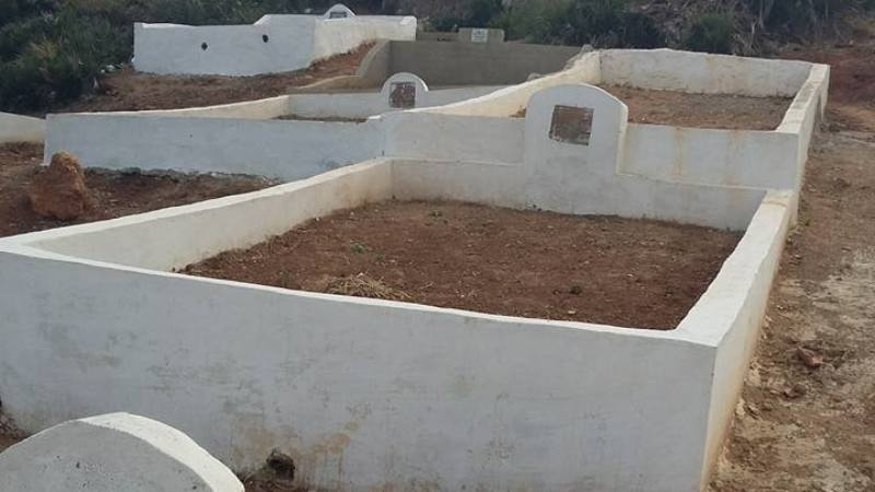 """المقبرة الإسلامية """"باب المقابر"""""""