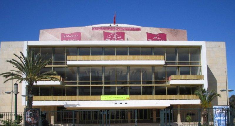 مسرح محمد الخامس