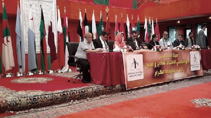 avocats arabes laayoune