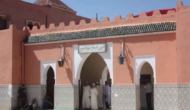bouya omar 15