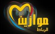 logo_mawazine