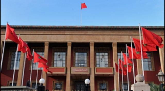 مقر البرلمان