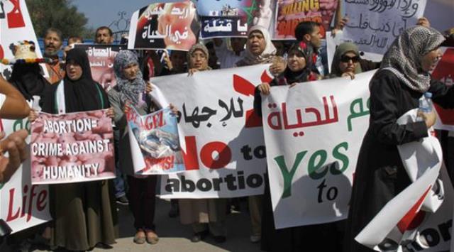 مظاهرات ضد الاجهاض