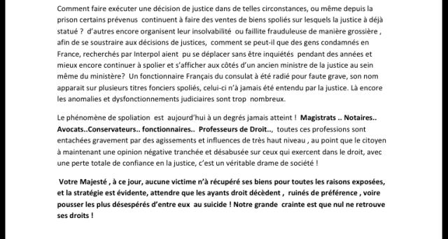 """فقرة من رسالة رئيس """"مؤسسة الحقوق والعدالة"""" الفرنسي """"ستيفان فابر"""""""