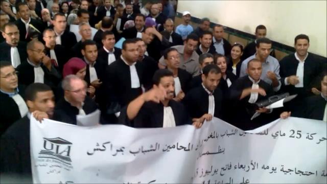 وقفة احتجاجيةللمحامون بمراكش