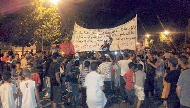 للاحتجاجات ضد شباط في مدينة فاس