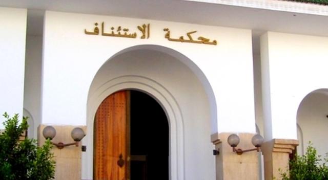 محكمة الاستئناف بمدينة تازة