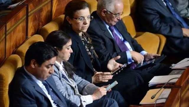 مجلس النواب بالأيباد