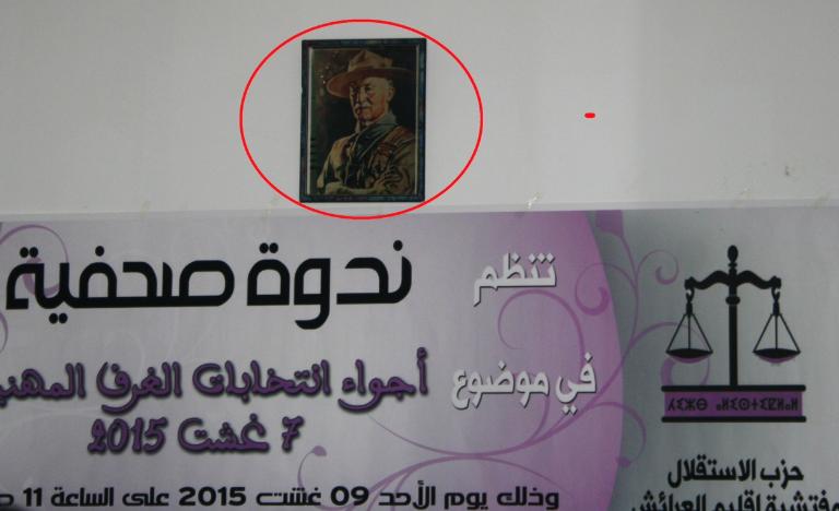 """ندوة حزب الاستقلال بالعرائش التي انعقدت في قاعة """"تحتلها"""" صورة ضابط أجنبي"""