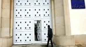السجن المدني ورزازات