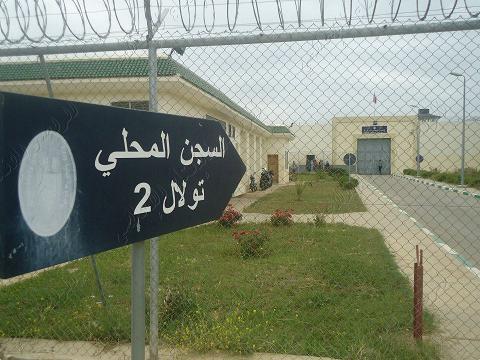 سجن تولال