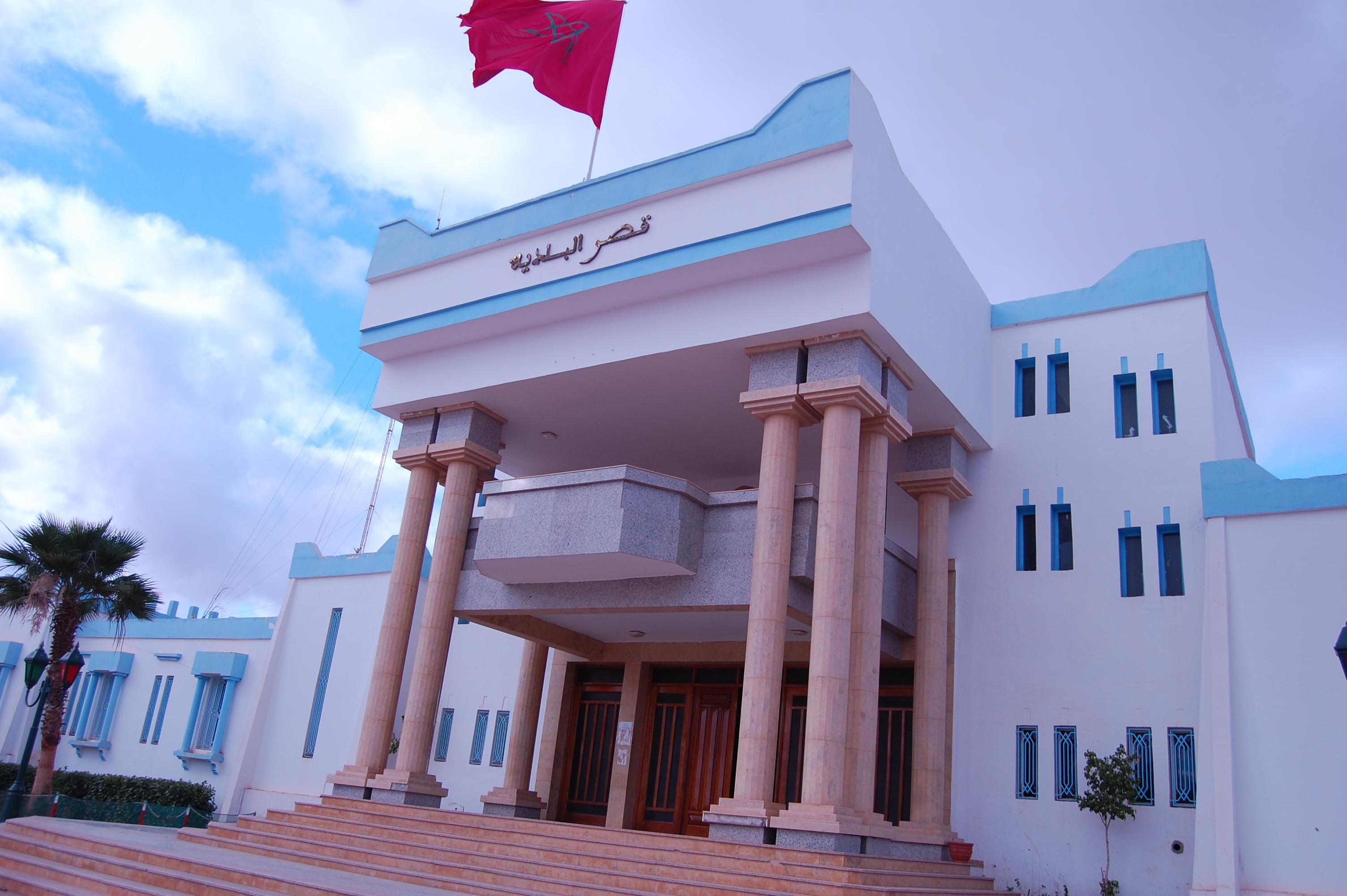قصر بلدية طانطان