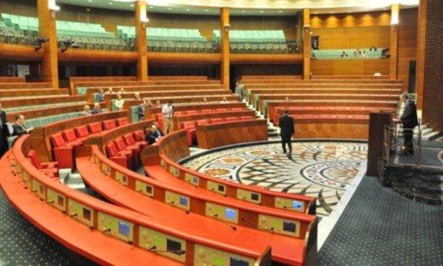 مجلس-المستشارين