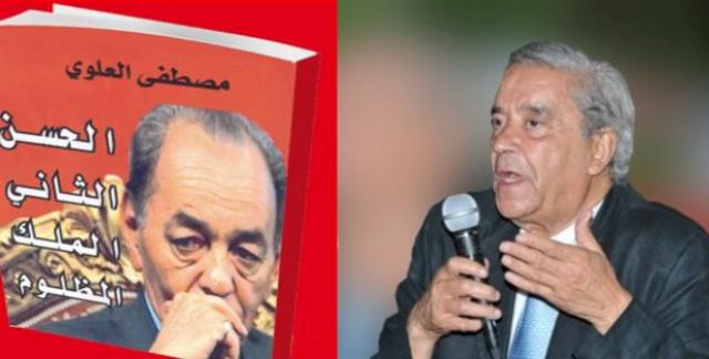mustapha-alaoui4-copie