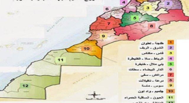 التقسيم-الجهوي-الجديد-بالمغرب