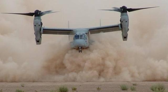 المروحية