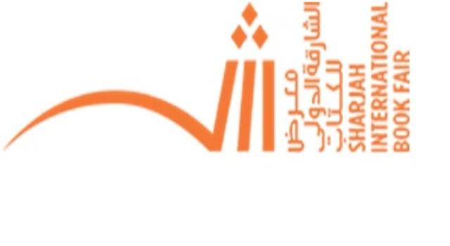 مشاركة المغرب في المعرض الدولي للكتاب بالشارقة 2015