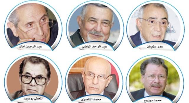 بعض وزراء العدل السابقين