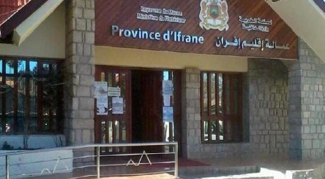 ifrane municipalité