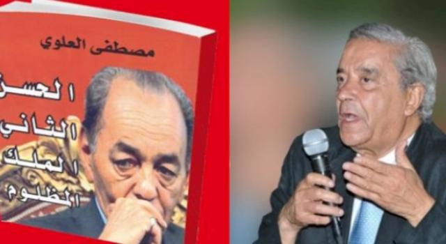 mustapha-alaoui4-copie1
