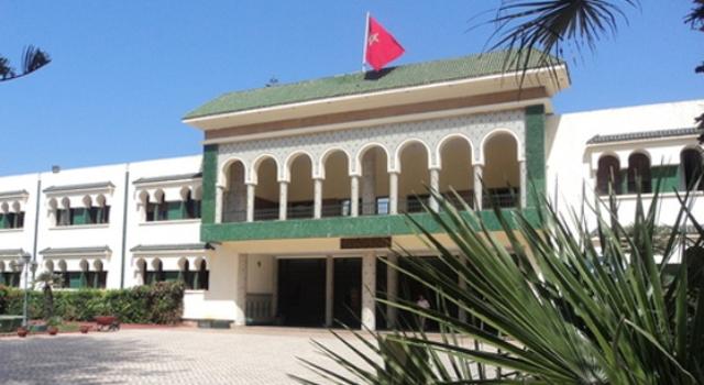 مقر بلدية أزمور