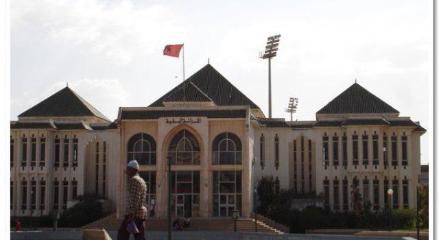 خزانة البلدية