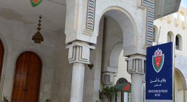 Wilaya-Surté3