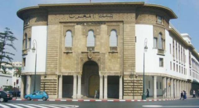 bank_almaghrib_220515
